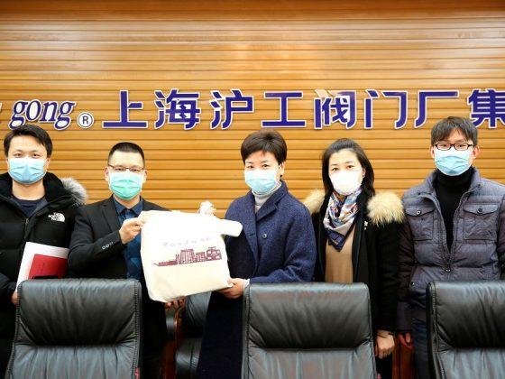 华亭镇党委书记何蓉走访调研上海沪工阀门厂
